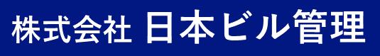 株式会社 日本ビル管理